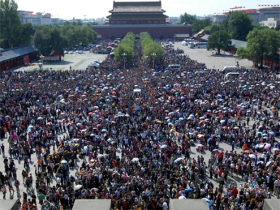 This was Beijing on October 1st, this first day of the holiday
