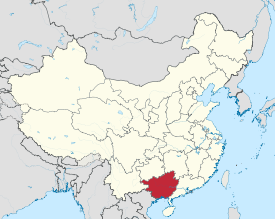 Guangxi borders the province where we live (Guizhou) to the East
