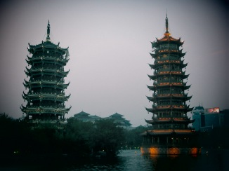 The Sun and Moon Pagodas in Guilin