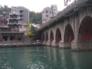 This bridge was the object of many of my photos.  It connects the north and south ends of town, which are divided by the Wuyang River