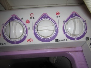 In our defense, everything is in Chinese, so we didn't know that the middle dial needed to be turned all the way to the left for the machine to work...