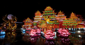 18th Zigong International Lantern Festival