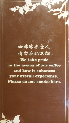 It's like they understand coffee here!  Also...it's nice to get away from the smokey haze that seems to be everywhere in Guiyang