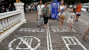 Several cities in China are actually trying out 'cell phone lanes' to help fix pedestrian traffic issues. If you think North America's bad....
