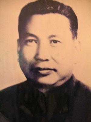 pol-pot-face
