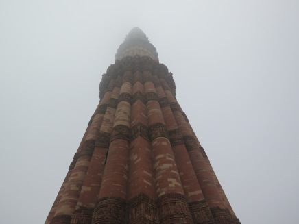 These were taken at Qutb Minar, one of India's National Treasures