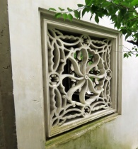 Beautifully carved windows are another common feature of Chinese gardens