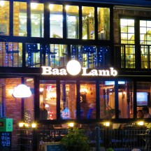 A funny name for a restaurant