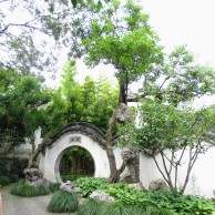 One of our favourite gardens. We actually visited it recently with some friends of ours. This was the first garden in Suzhou we visited back in 2015 when we first arrived