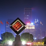 Xinghai Square is about a 10 minute walk from this area