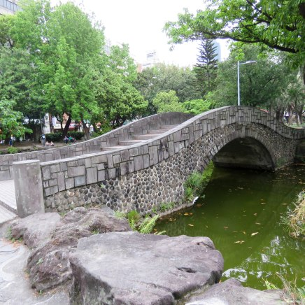 We noticed many similarities right away....nice bridges over ponds...