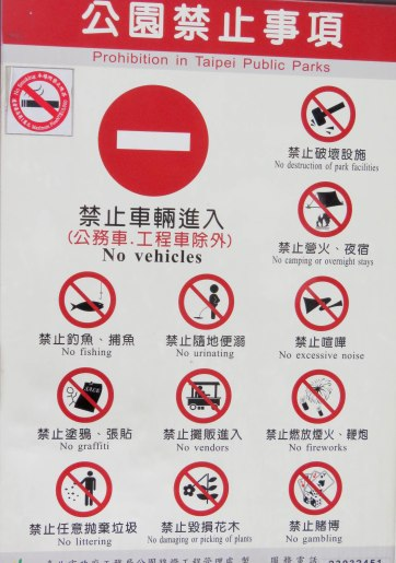 Rules that seem to actually be enforced