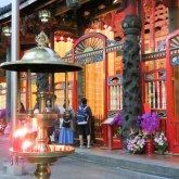 There were several of these big metal incense 'pots' in use around the temple.