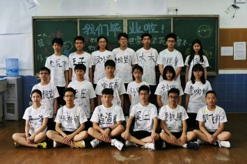 This class is full of the coolest kids in China. I'm sure of it