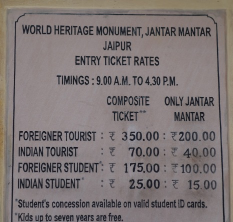 Sign.entry ticket rates.Jaipur observatory